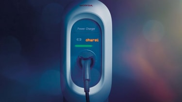 Honda e:PROGRESS charging
