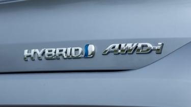 2021 Toyota Highlander Hybrid - Rear Badge 2