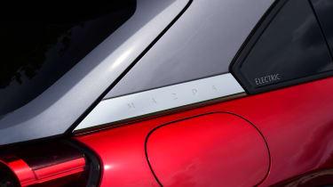 Mazda MX-30 GT Sport Tech