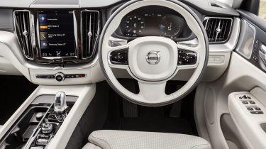 Volvo XC60 Recharge hybrid